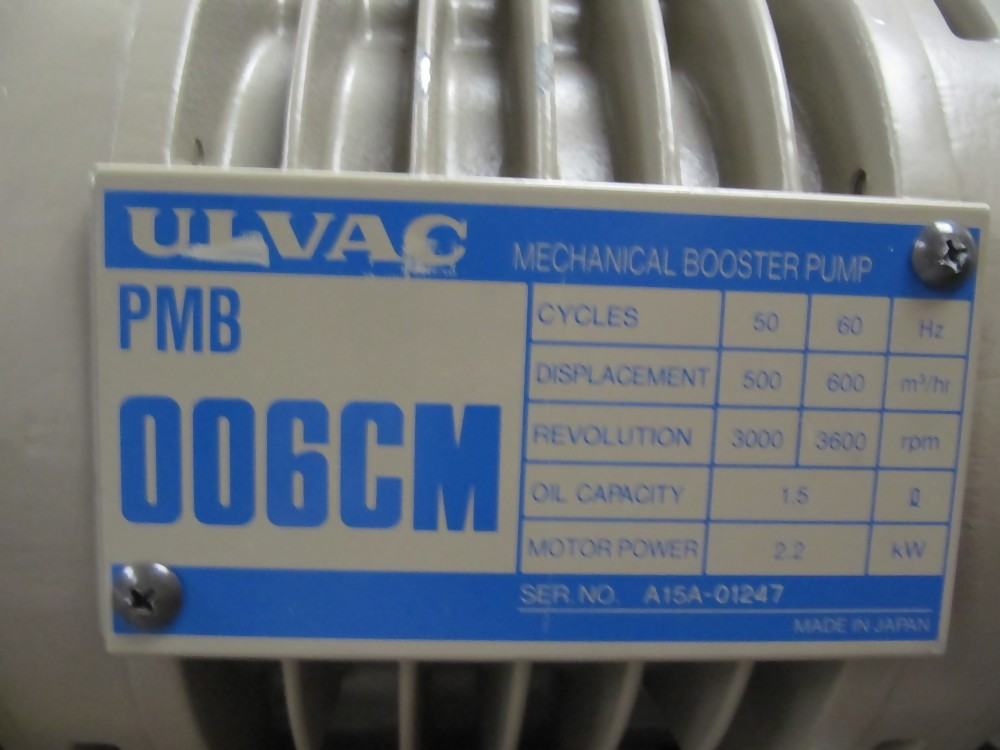 ULVAC Dry Roots Blower (Booster) PM8006CM, refurbished